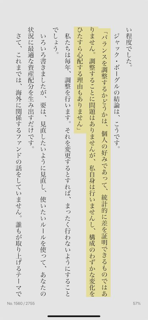 f:id:yougaku-eigo:20200608021124p:image