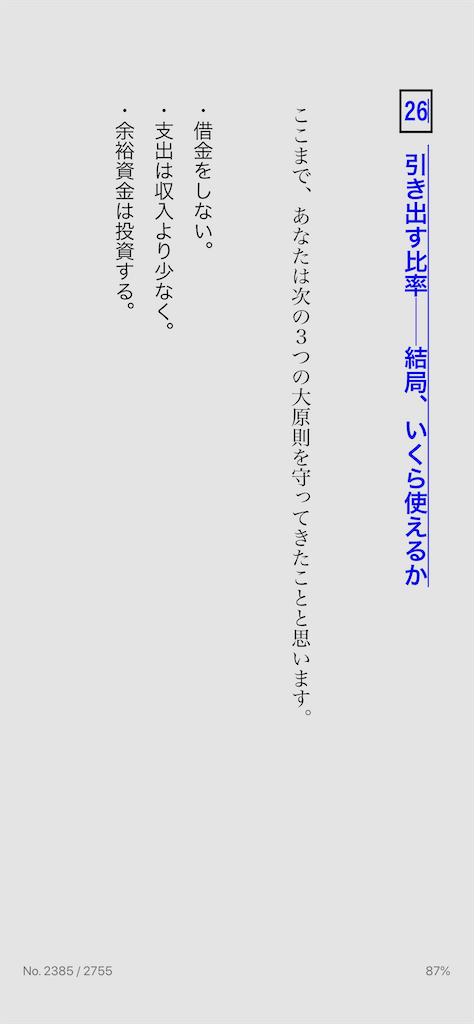 f:id:yougaku-eigo:20200608022720p:image
