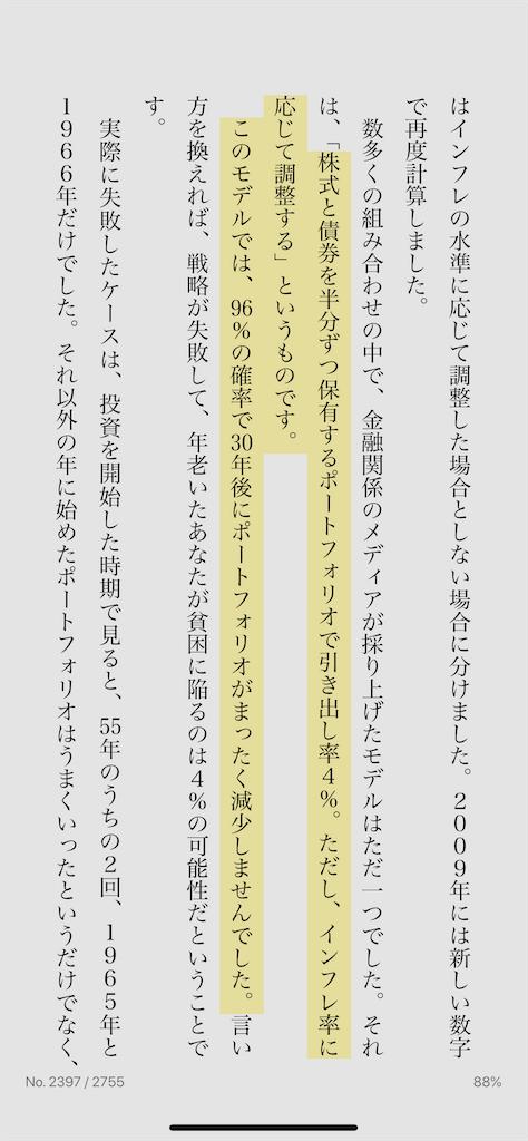 f:id:yougaku-eigo:20200608022728p:image