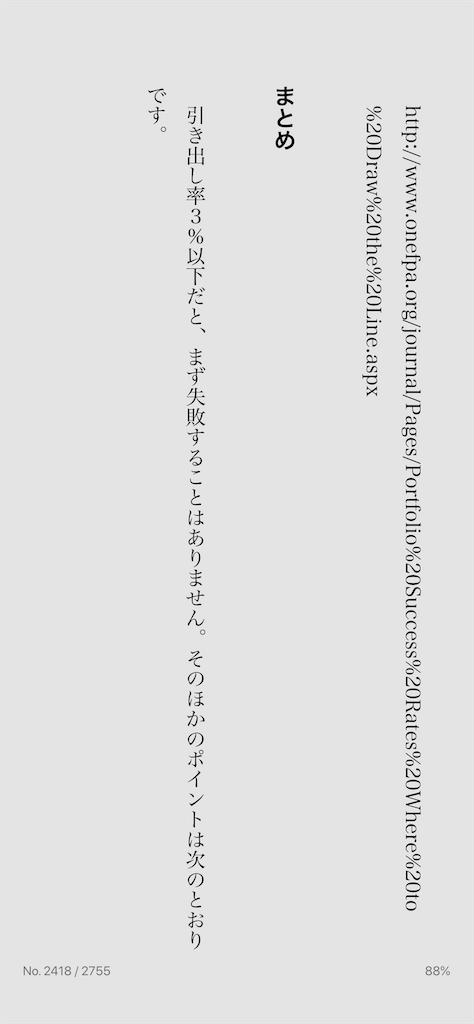 f:id:yougaku-eigo:20200608022732p:image