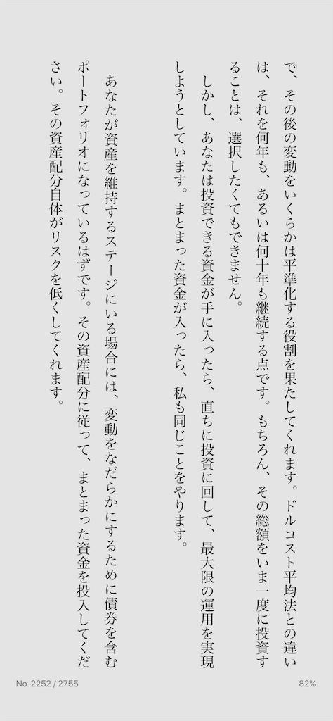 f:id:yougaku-eigo:20200608024707p:image