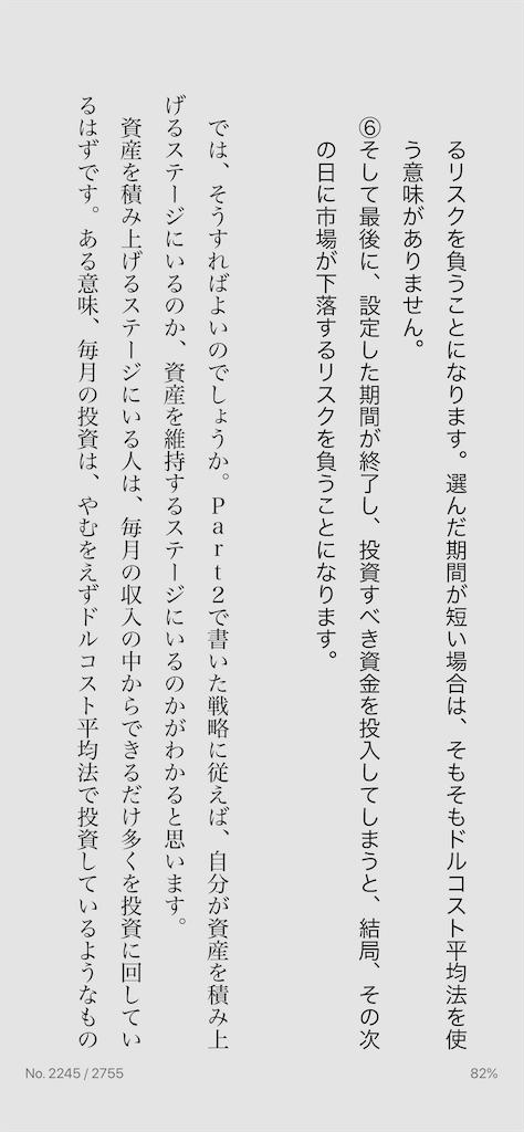 f:id:yougaku-eigo:20200608024715p:image