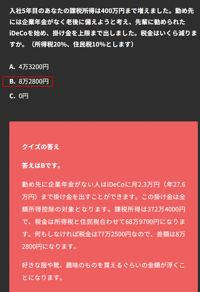 f:id:yougaku-eigo:20200608061445p:plain