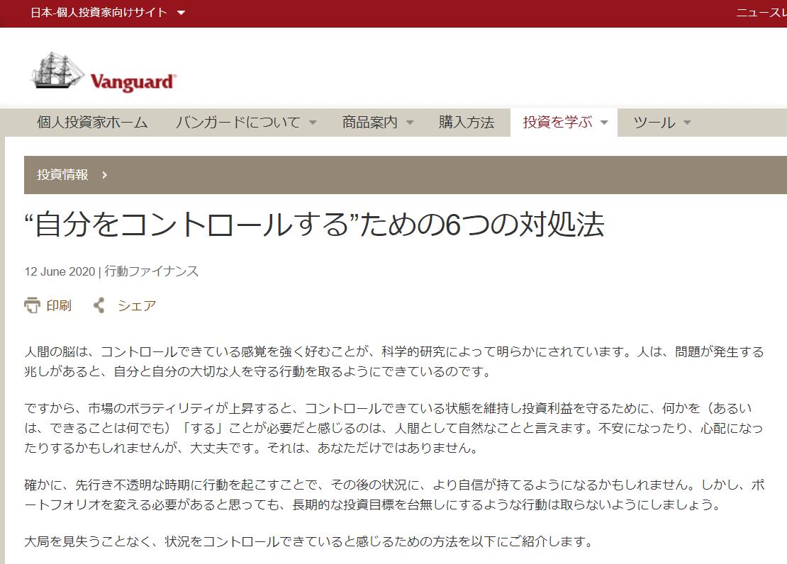 f:id:yougaku-eigo:20200612211615p:plain