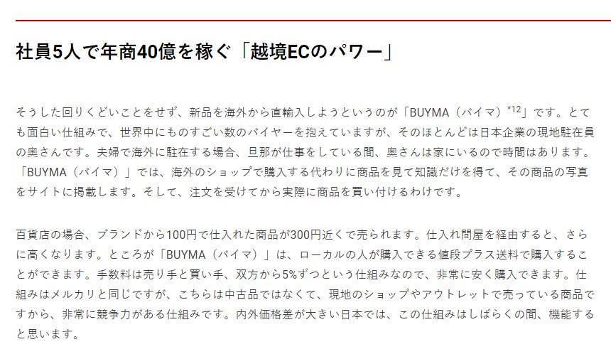 f:id:yougaku-eigo:20200617072526p:plain