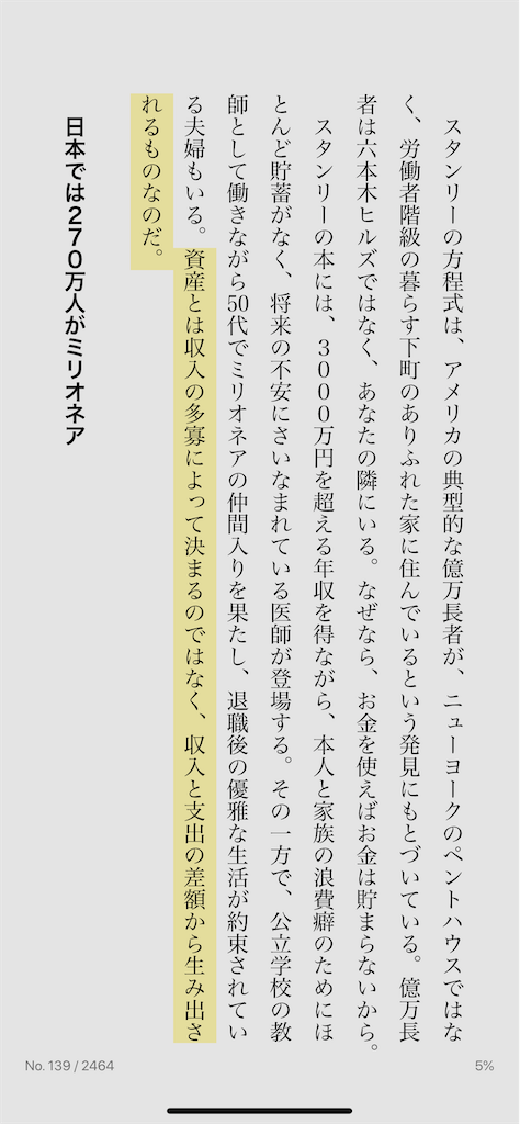 f:id:yougaku-eigo:20200618113154p:image