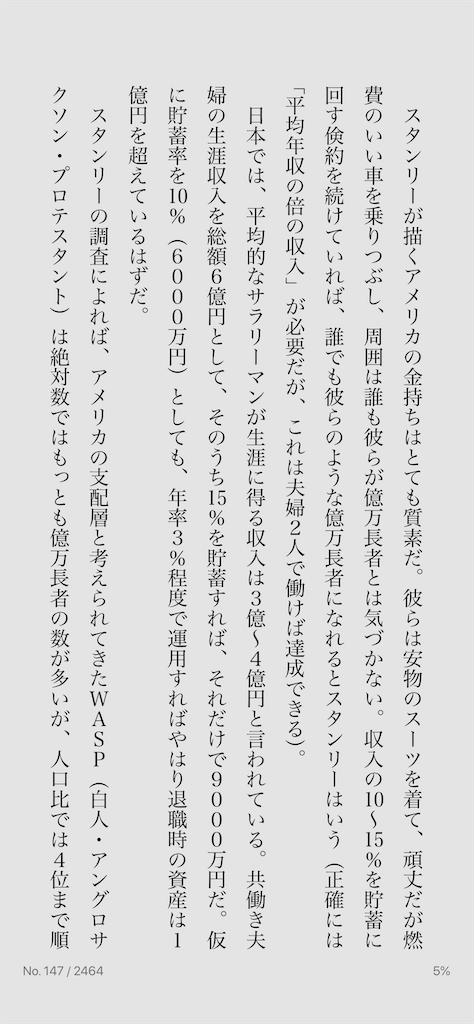 f:id:yougaku-eigo:20200618213006p:image