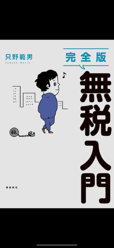 f:id:yougaku-eigo:20200619081619p:image