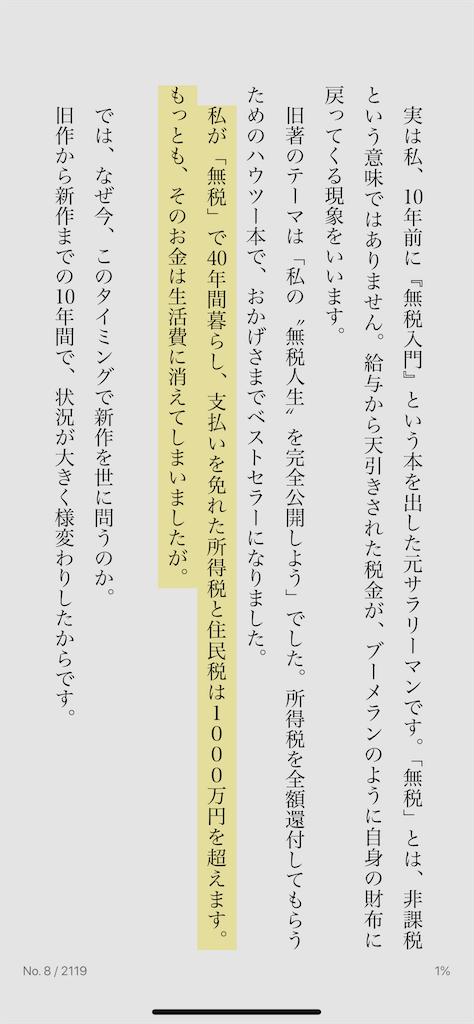 f:id:yougaku-eigo:20200619193019p:image