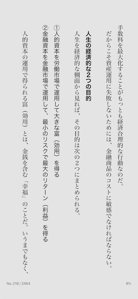 f:id:yougaku-eigo:20200619195030p:image