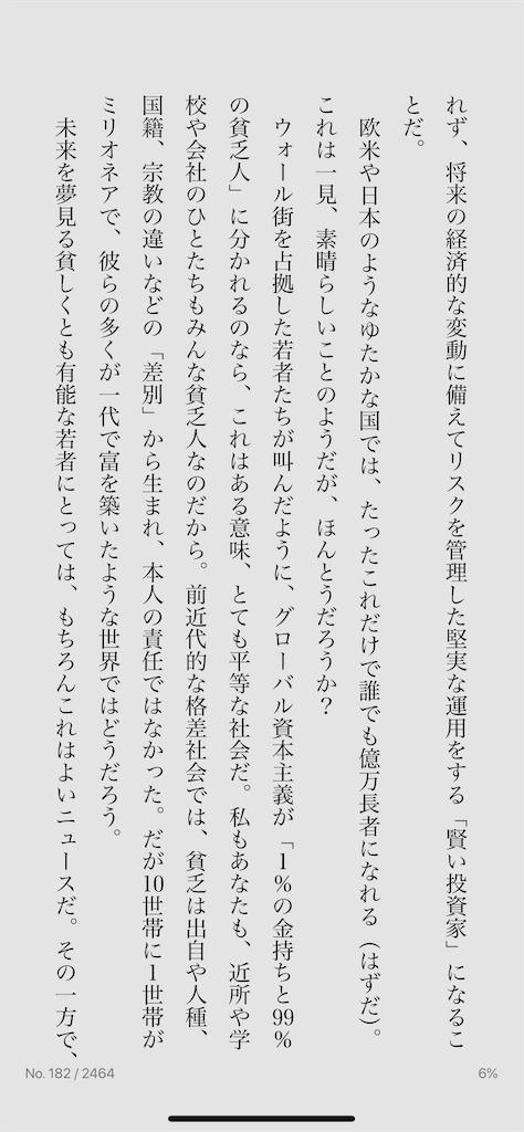 f:id:yougaku-eigo:20200619205205p:image