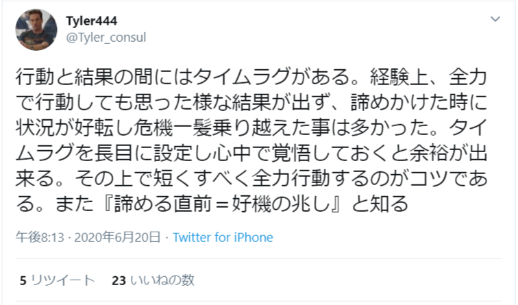 f:id:yougaku-eigo:20200621092141p:plain