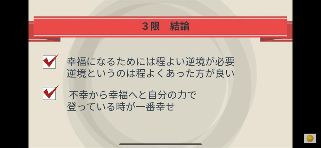 f:id:yougaku-eigo:20200622072335p:image