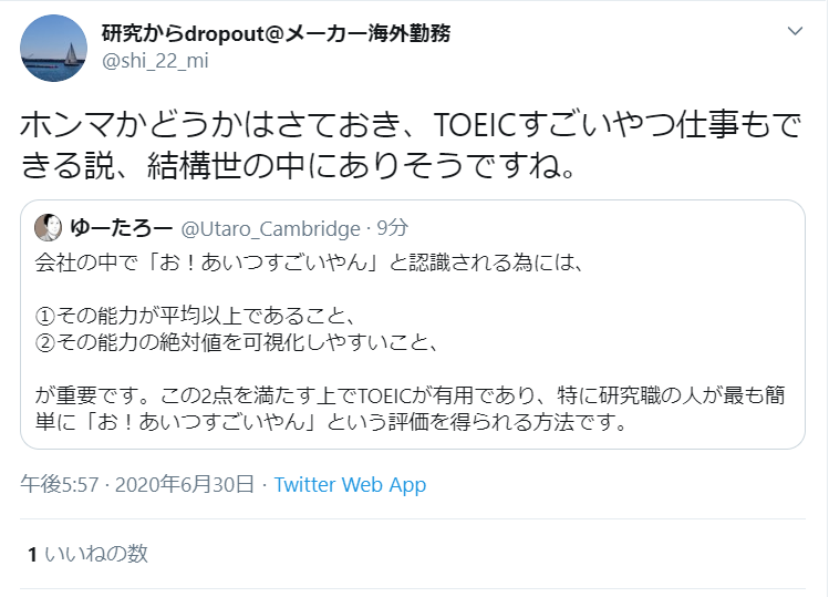 f:id:yougaku-eigo:20200701070220p:plain