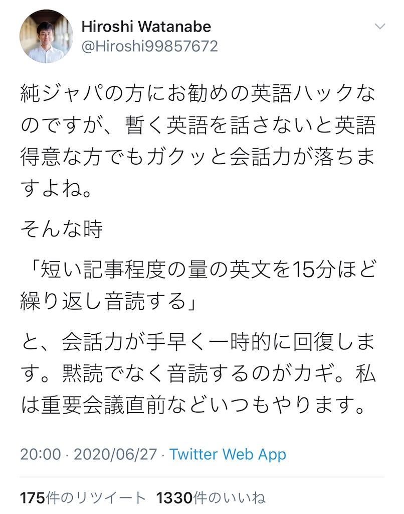 f:id:yougaku-eigo:20200704220112j:image