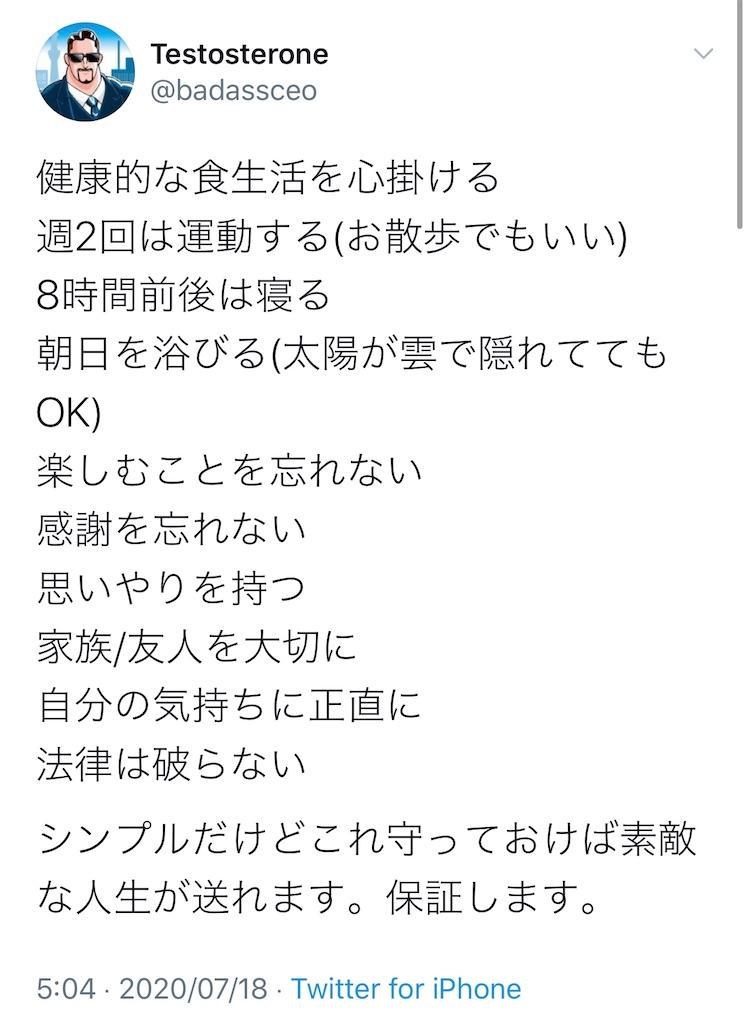 f:id:yougaku-eigo:20200726213920j:image
