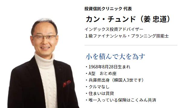 f:id:yougaku-eigo:20200729230740p:plain