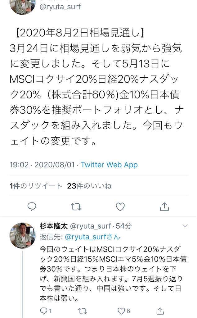 f:id:yougaku-eigo:20200803045856j:image