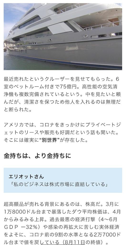 f:id:yougaku-eigo:20200814012307j:image