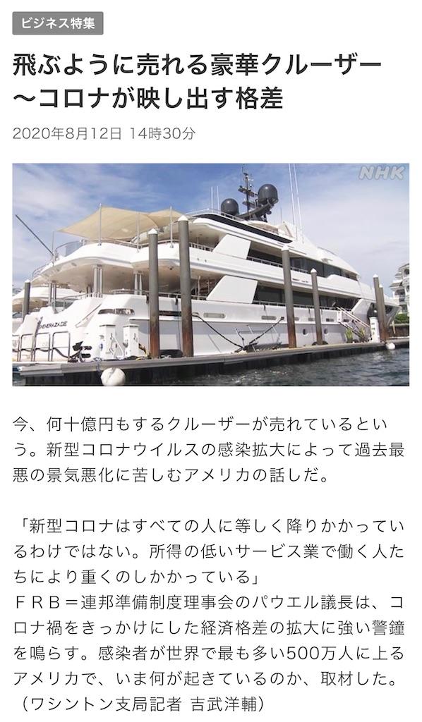 f:id:yougaku-eigo:20200814060547j:image
