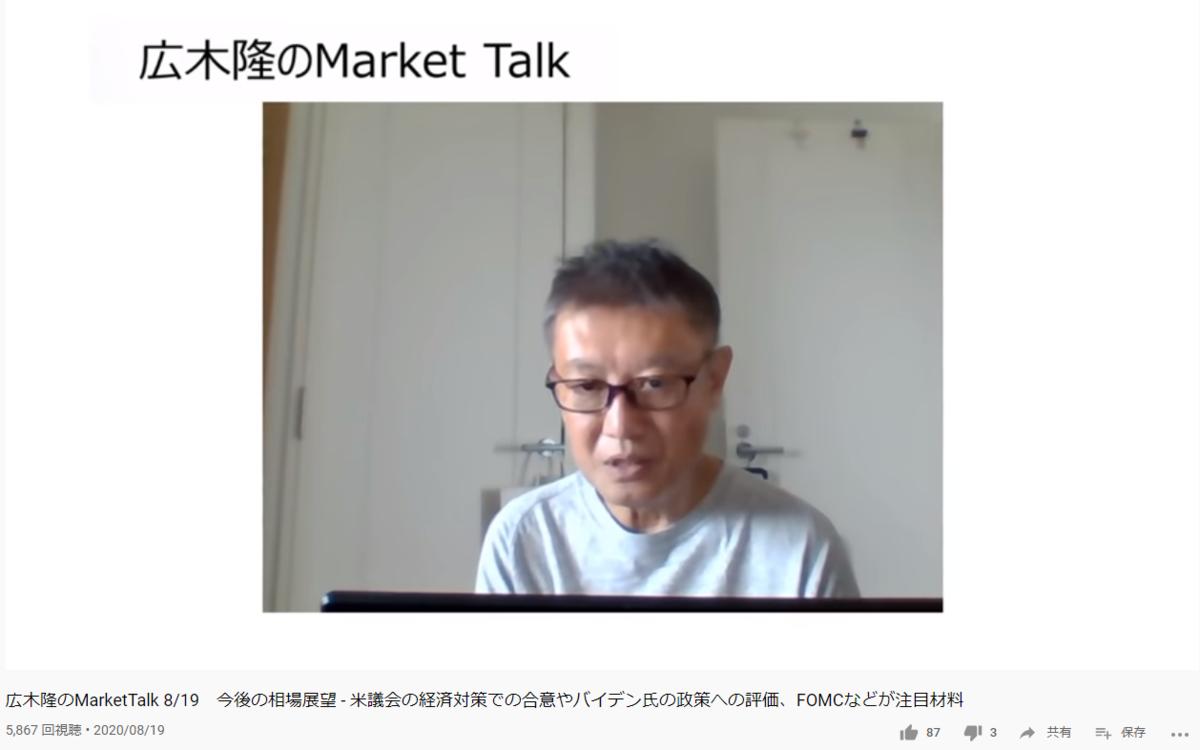 f:id:yougaku-eigo:20200820230617p:plain