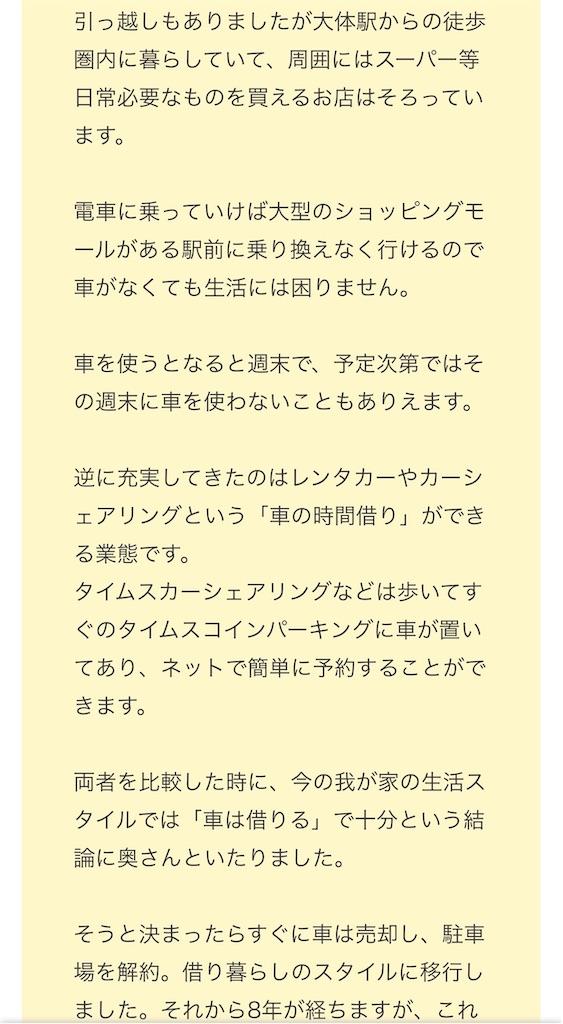 f:id:yougaku-eigo:20200830095022j:image