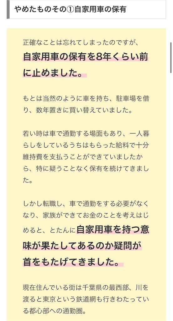 f:id:yougaku-eigo:20200830095025j:image