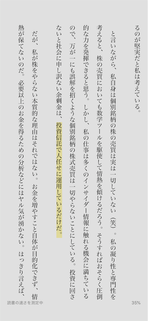 f:id:yougaku-eigo:20200830124313p:image