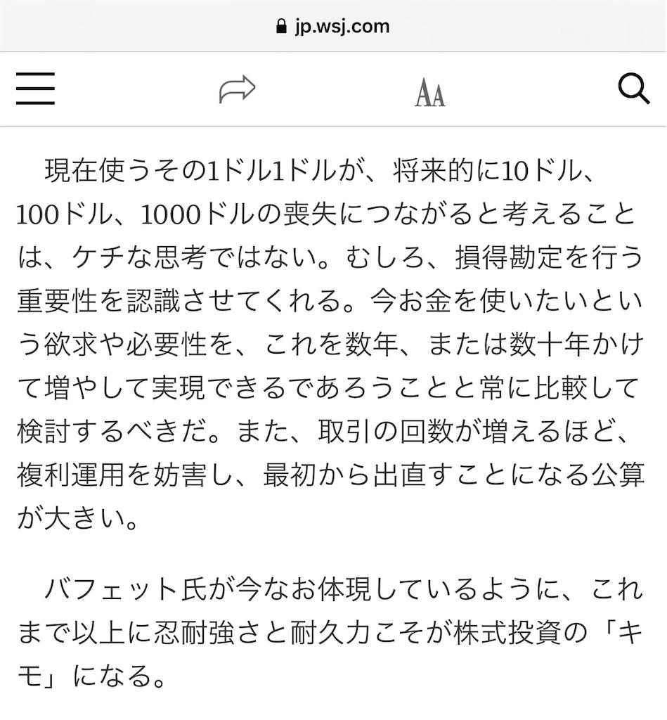 f:id:yougaku-eigo:20200831092833j:image