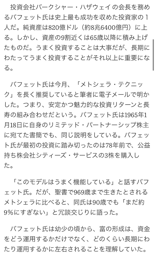 f:id:yougaku-eigo:20200831092836j:image