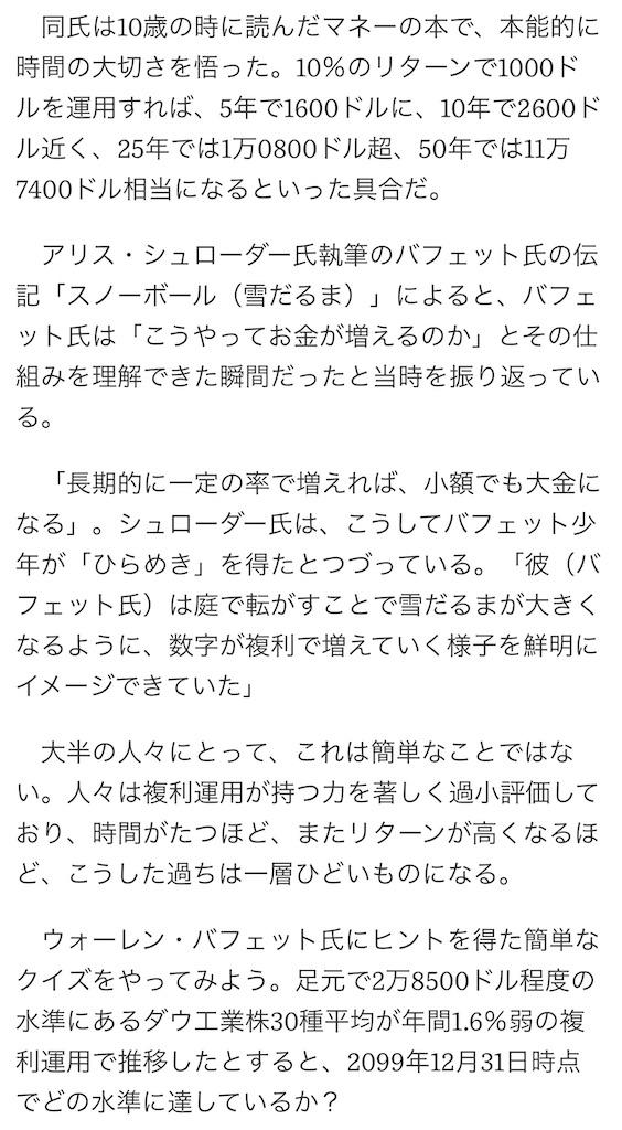 f:id:yougaku-eigo:20200831092850j:image