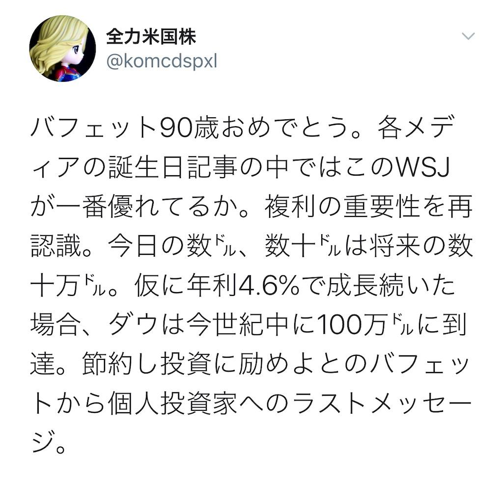f:id:yougaku-eigo:20200831092854j:image