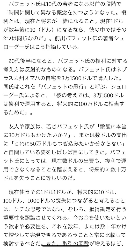 f:id:yougaku-eigo:20200831092858j:image