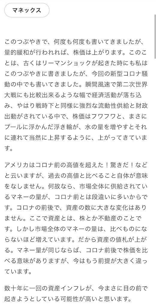 f:id:yougaku-eigo:20200903232357j:image