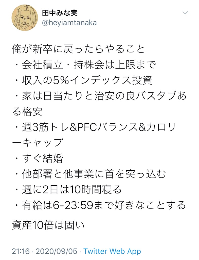 f:id:yougaku-eigo:20200907015507j:image
