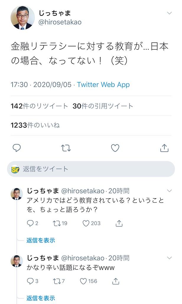 f:id:yougaku-eigo:20200907030012j:image