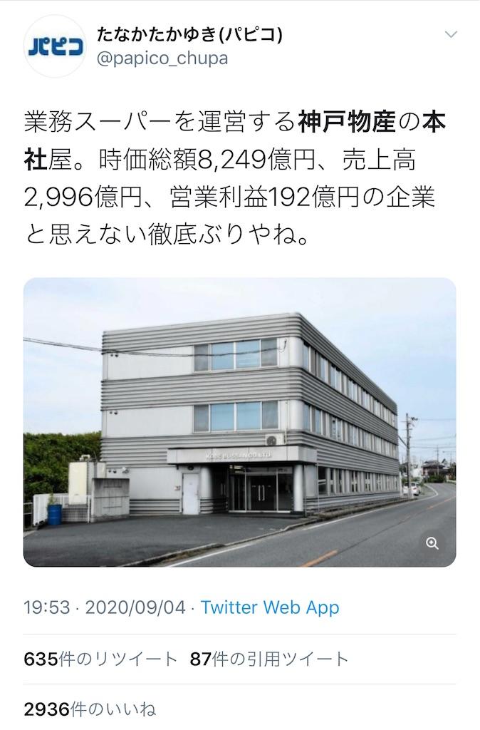 f:id:yougaku-eigo:20200912114425j:image