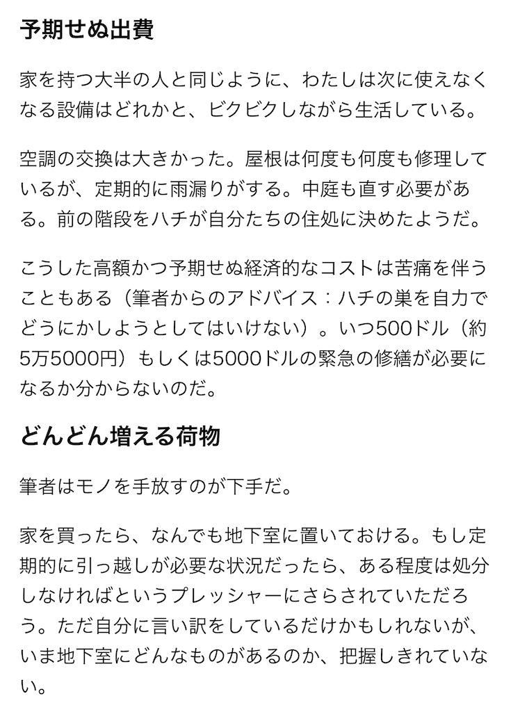 f:id:yougaku-eigo:20200913093128j:image