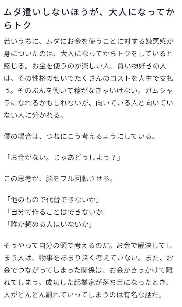 f:id:yougaku-eigo:20200913221323j:image