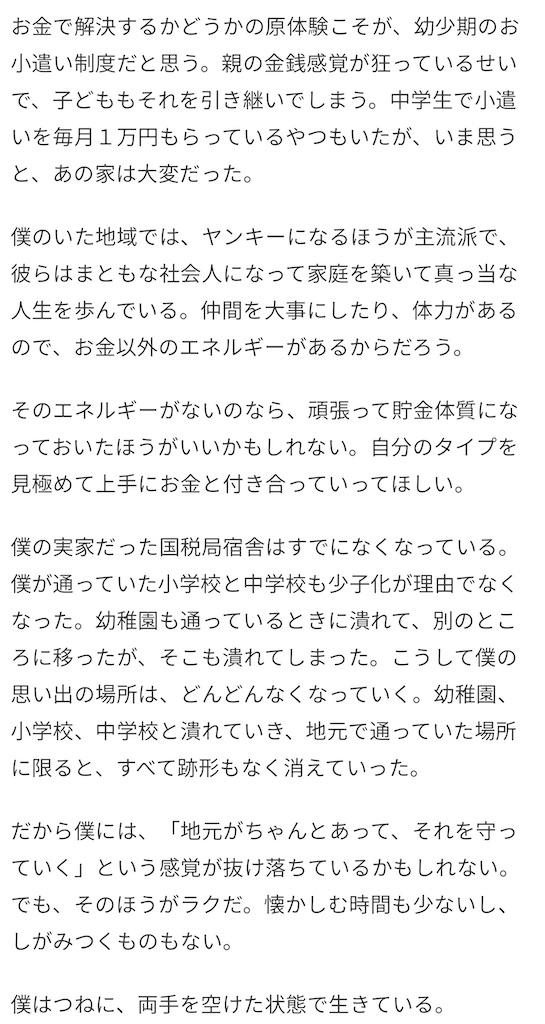 f:id:yougaku-eigo:20200913221327j:image