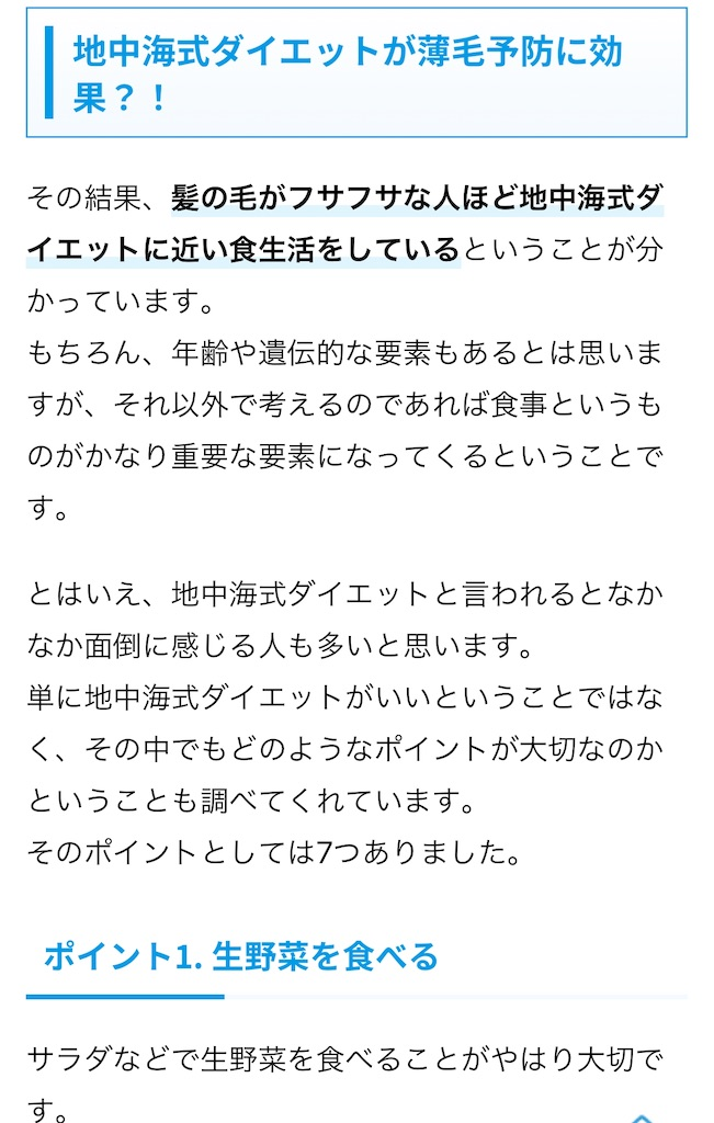 f:id:yougaku-eigo:20200914052950j:image