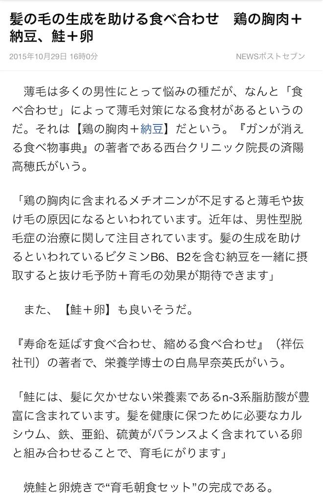 f:id:yougaku-eigo:20200919114717j:image
