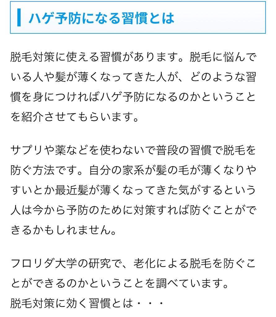 f:id:yougaku-eigo:20200919114724j:image