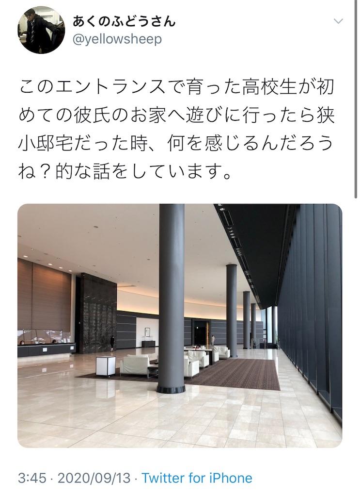 f:id:yougaku-eigo:20200919115034j:image