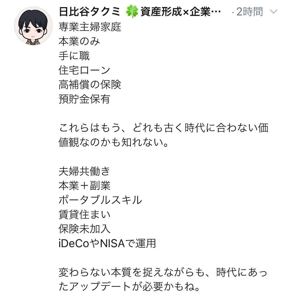 f:id:yougaku-eigo:20200919115326j:image
