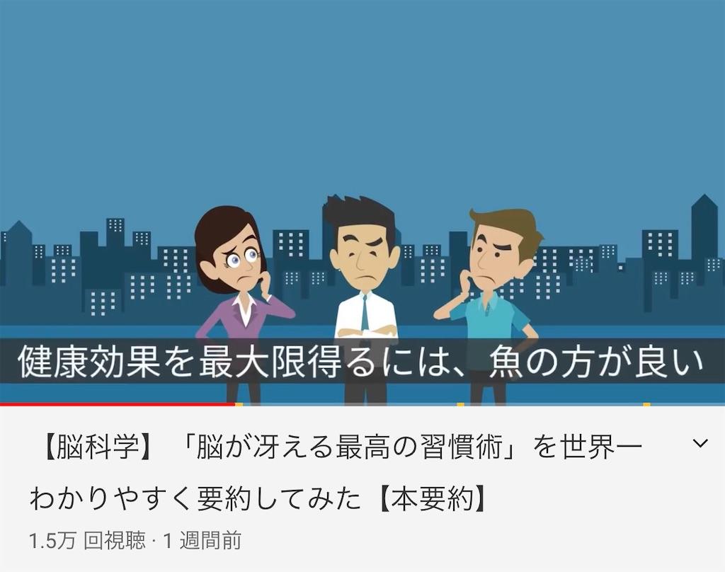 f:id:yougaku-eigo:20200922112603j:image