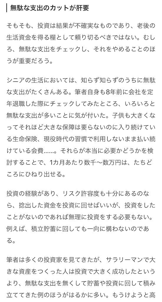 f:id:yougaku-eigo:20200926091411j:image