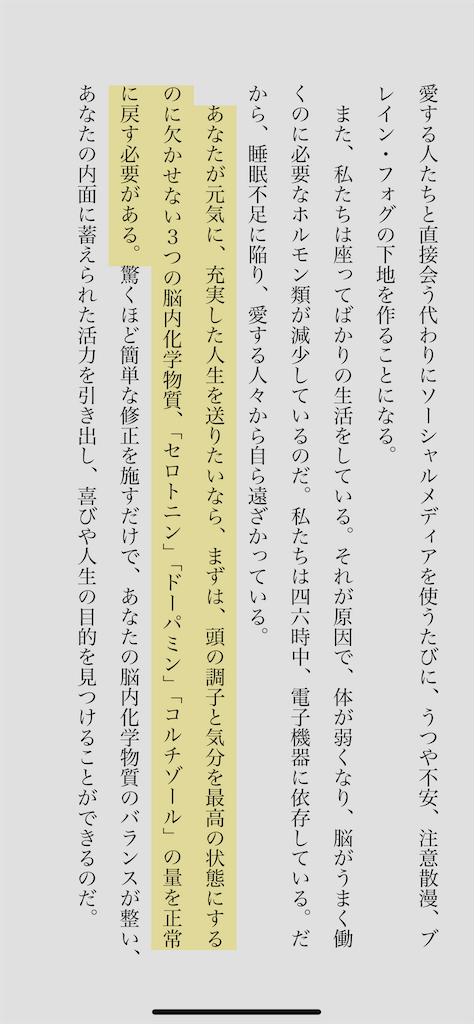 f:id:yougaku-eigo:20200928045834p:image