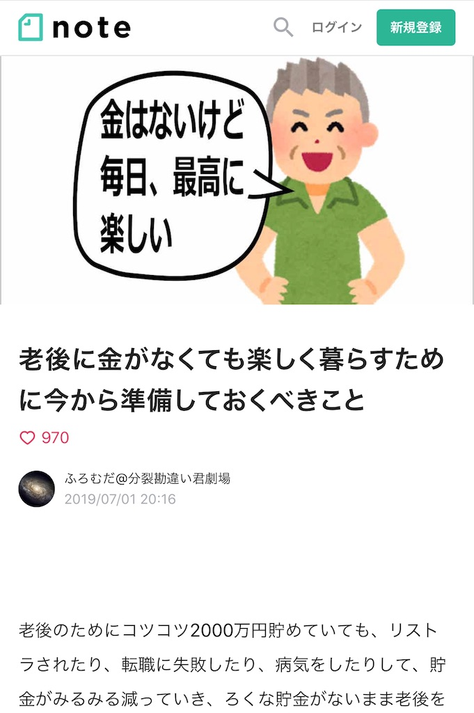 f:id:yougaku-eigo:20200928094828j:image