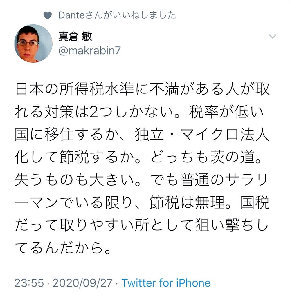 f:id:yougaku-eigo:20201003223348j:image